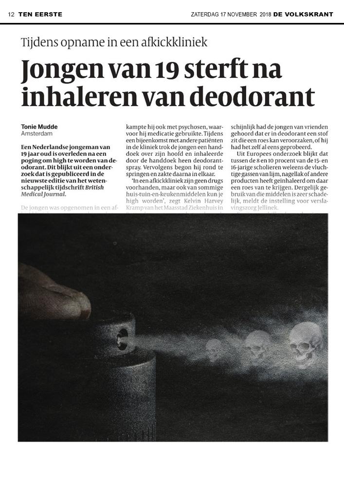 spuitbus - Conceptueel 2019